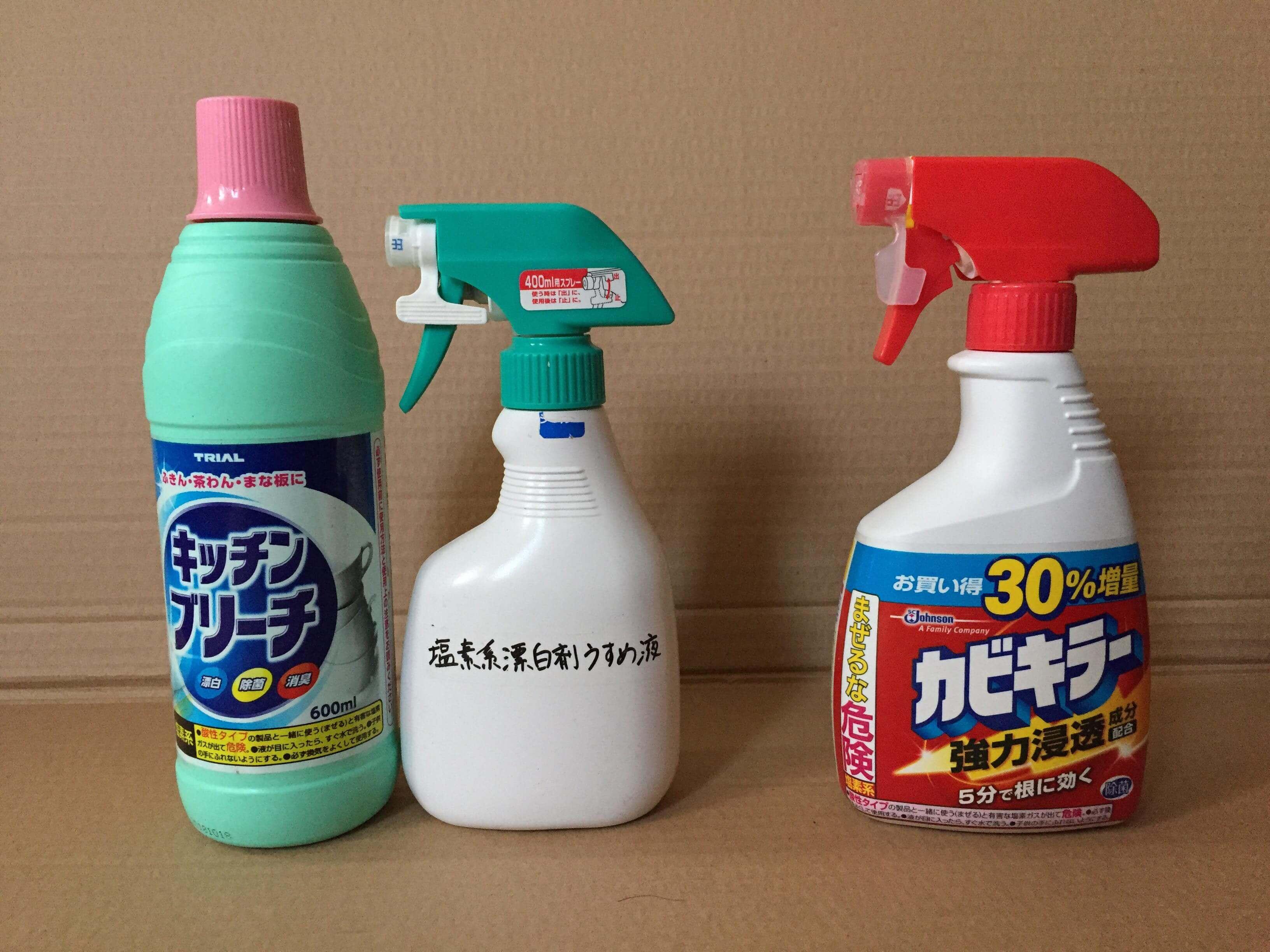 プロ直伝簡単お風呂のカビ取り法3つのステップ
